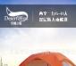 野外捕手 两室一厅多功能帐篷 压胶户外旅游帐篷 防暴雨帐篷