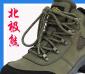 厂家直供户外登山鞋 TOPSKY远行客专业登山鞋